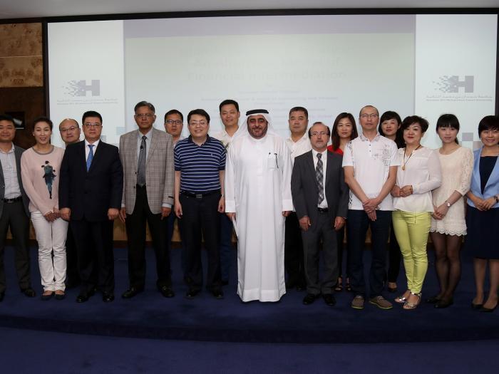 CHINA UAE CONFERENCE